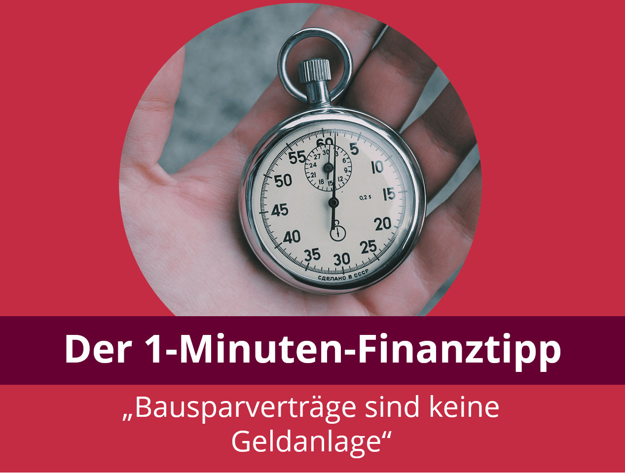 1-Minuten-Finanztipp: Ein Bausparvertrag ist keine Geldanlage.